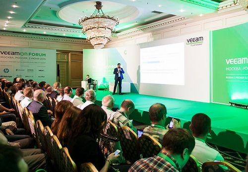 Компания veeam провела первый российский форум