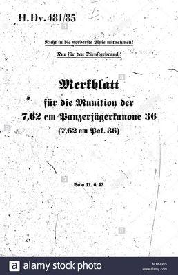 Ксерокопиям 70 лет
