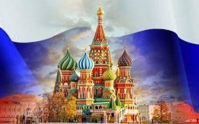 Кто есть в россии вместо гершеля