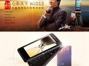 Lenovo выпустила тизер смартфона с коби брайантом в главной роли