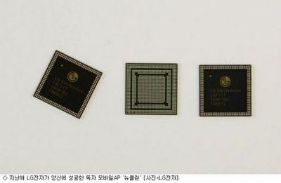 Lg откладывает производство процессора nuclun 2 до следующего года