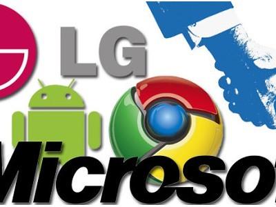Lg подписала лицензионное соглашение microsoft