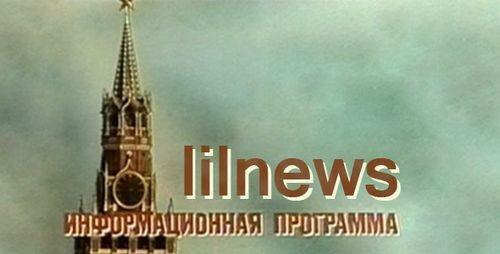 Lilnews – e80
