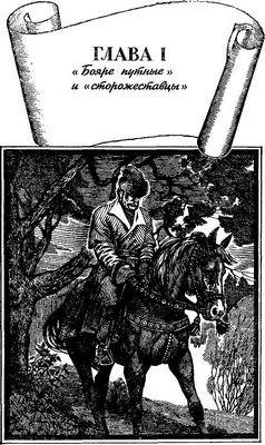 Машина времени «суворин и сын», или найдите десять отличий года нынешнего и года 1913-го