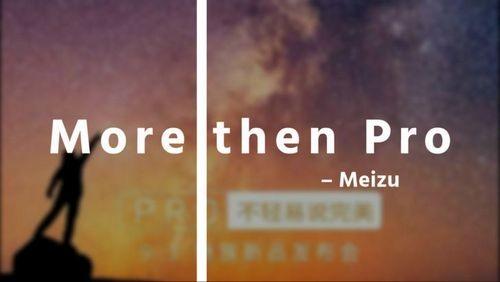 Meizu pro 7. а инновации будут?