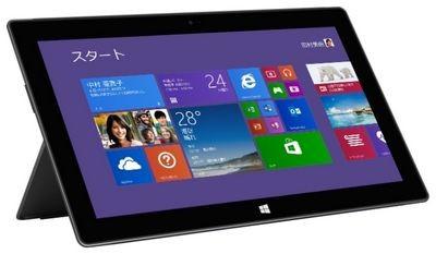 Microsoft разрабатывает планшеты surface второго поколения