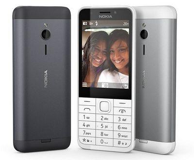 Microsoft выпустила мобильный телефон. фото