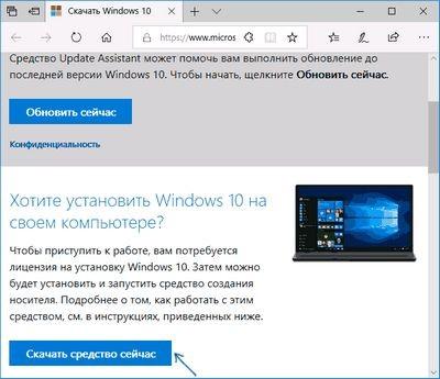 Microsoft затруднит установку linux на новые пк с windows 10
