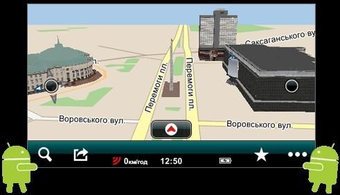 Mireo don't panic: gps-навигация для ос android