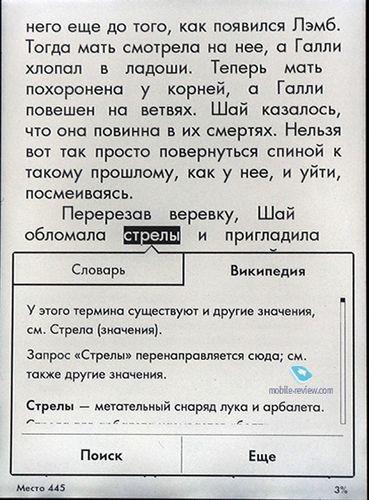 Мобильная среда №34. мобильная техника и отсутствие культуры