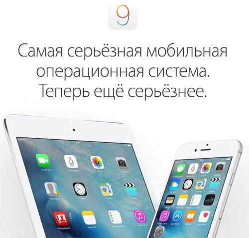 Мобильная среда №68. новые технологии в повседневной жизни