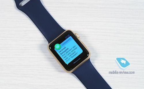 Мобильная среда №79. какими функциями в apple watch вы точно будете пользоваться