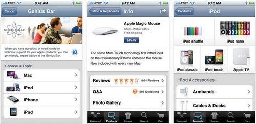 Мобильная версия apple store нравится покупателям