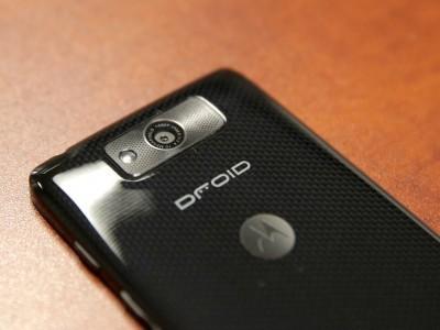 Motorola droid quark - неанонсированный смартфон для оператора verizon