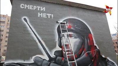 Motorola поселилась на красной площади