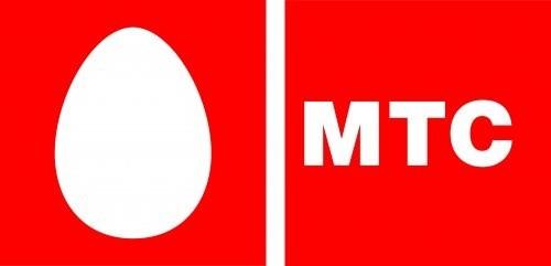 Мтс будет взимать плату за отчеты о доставке sms