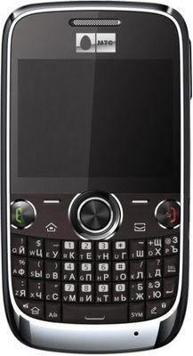 Мтс представила брендированный телефон с qwerty-клавиатурой