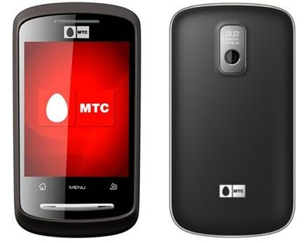 Мтс представила первый брендированный телефон на базе android