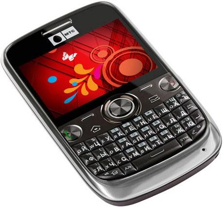 «Мтс qwerty» – первая модель с qwerty в линейке брендированных телефонов мтс