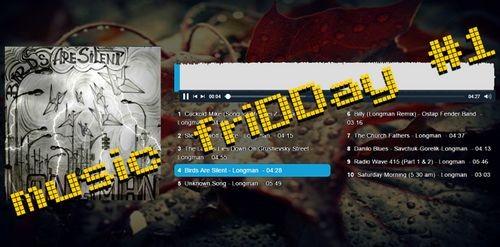 Music fridday #1. осенние раздумия