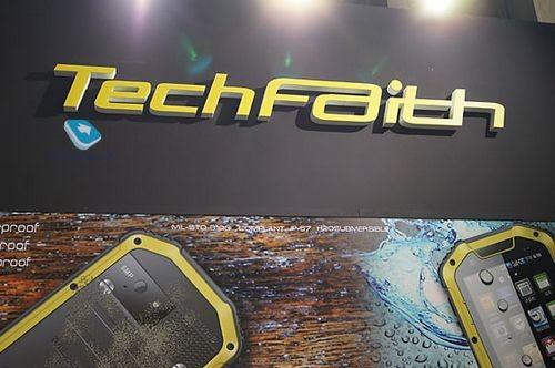 Mwc 2012. защищенные аппараты от techfaith