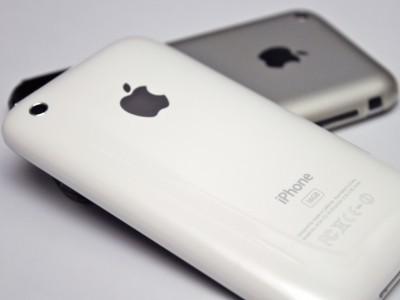 На старых iphone запустили ios 7