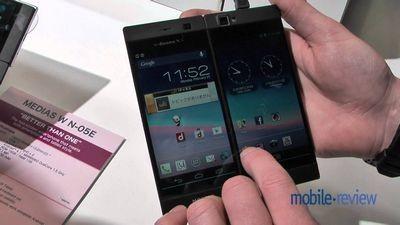 Nec medias w - смартфон с двумя экранами