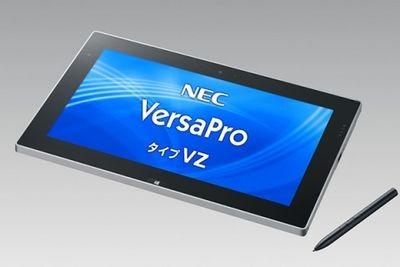 Nec оснастила планшет versapro vz экраном с диагональю 12,5 дюйма