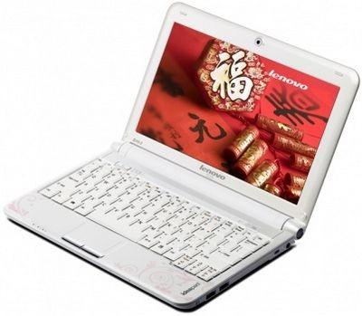 Нетбук lenovo ideapad s10-2 с поддержкой мобильного wimax