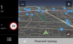 Nokia lumia 920: обзор и тест