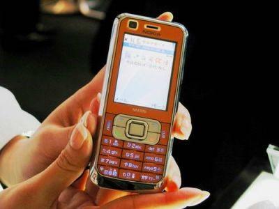Nokia выпустила смартфон foma nm705i для японии