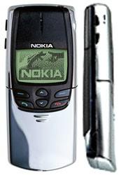 Nokia выпустила тв-ресивер для мобильных устройств