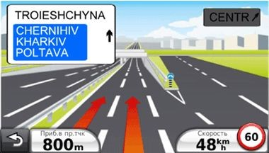 Новое обновление карты дорог украины навлюкс q4 для garmin