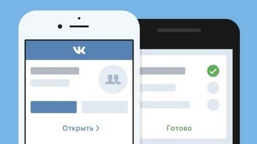 """Нововведение """"вконтакте"""" позволяет превратить сообщество в сайт"""