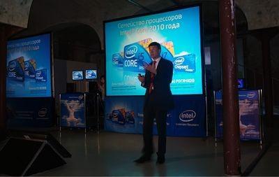 Новые процессоры intel core анонсированы в россии и других странах снг