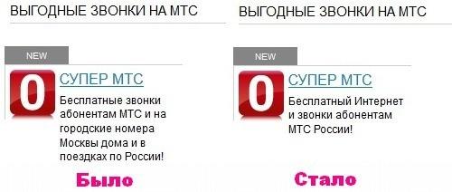 Новый тариф «киевстар» - «все сети»