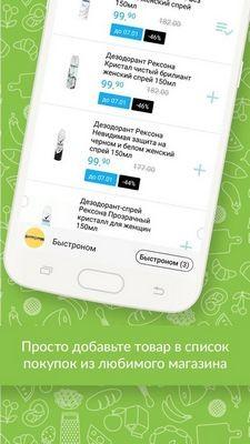 Обновление google play services принесло в android новые функции