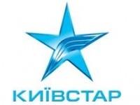 Обновленная услуга «экстра деньги» от «киевстар»: вдвое больше общения