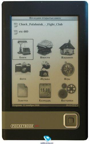 Обзор электронной книги pocketbook 301
