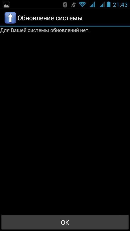 Обзор смартфона highscreen omega prime mini