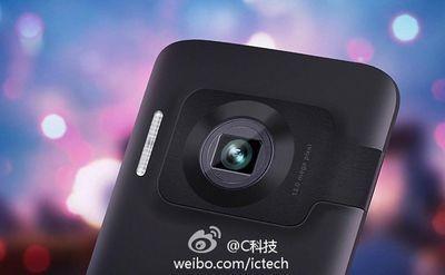 Oppo собирается выпустить фотоаппарат
