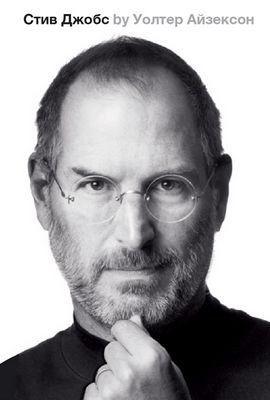 Основатель google: глава apple стив джобс пытается переписать историю