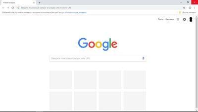 От браузера к ос: что такое native client и чем он может быть полезен?