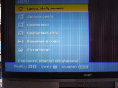 Panasonic отрицает деградацию плазменных панелей в своих телевизорах