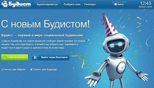 Павел абдурахимов (polonium arts) о мобильных приложениях и зелёных ограх