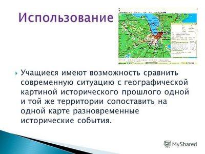 Первая синоптическая карта, или начало истории геоинформационных систем