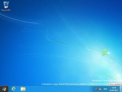 Первый взгляд на операционную систему windows 8 consumer preview