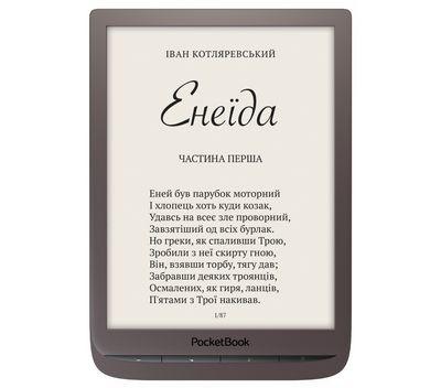 Pocketbook запустил новый интернет-сервис для любителей чтения