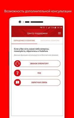 Подарки и новые возможности сервиса «мтс-информ»