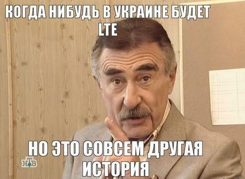 Подвальная журналистика #3